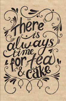 - Блокнот. Время для чая и пирога (надпись) обложка книги