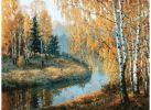 Живопись на картоне 30*40 Вот и осень пришла (3045-CS)