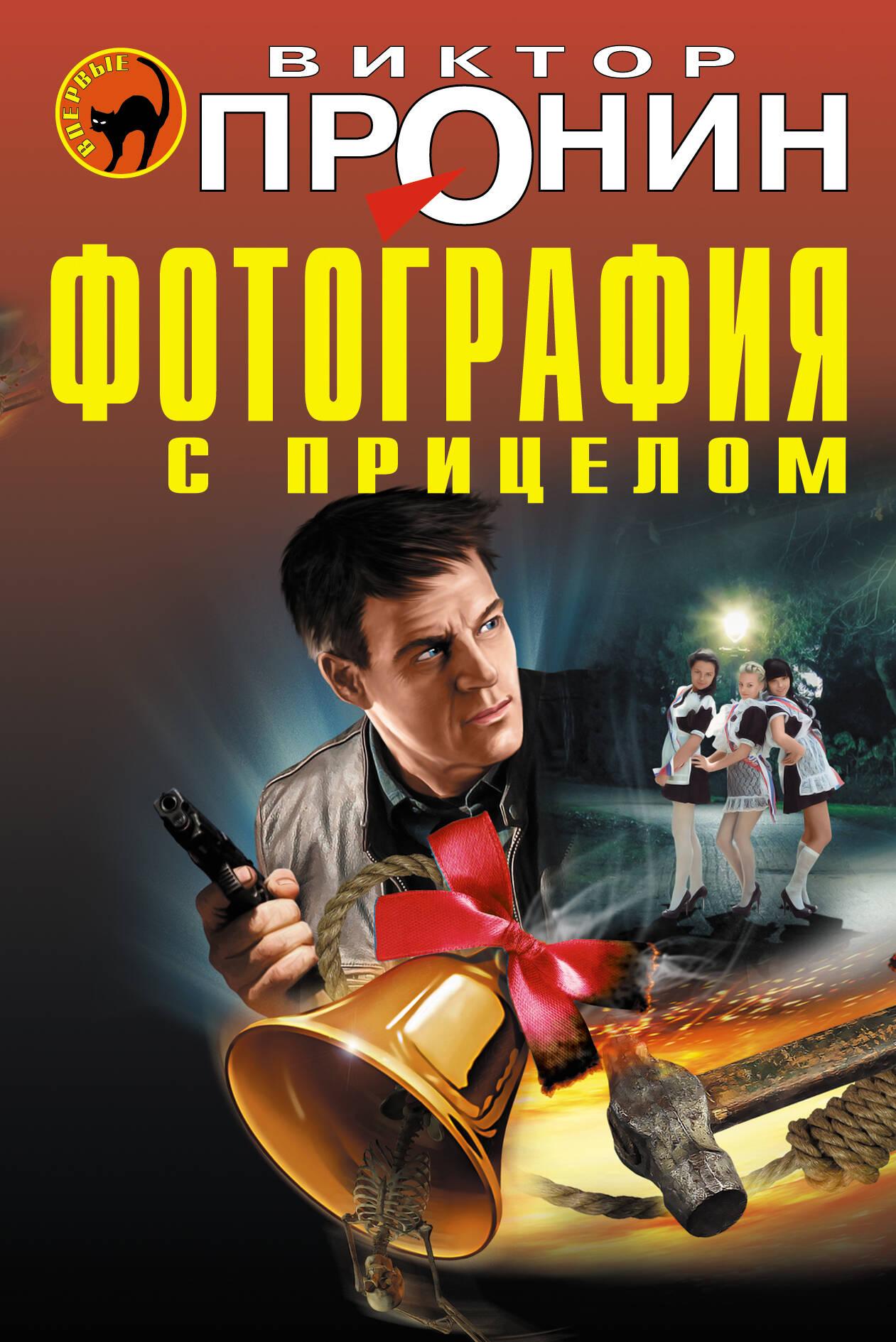новых картинка для обложки книги детективы решили самостоятельно
