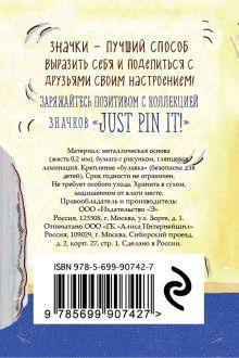 Обложка сзади OMG 1/100 (значок)