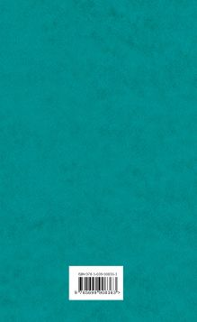 Обложка сзади Портрет Дориана Грея. Баллада Редингской тюрьмы. Сказки Оскар Уайльд