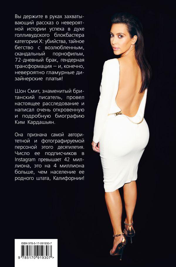 Дмитрий C Рок Ли  samlibru