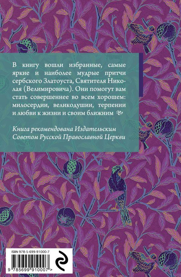 История россии 7 класс данилов косулина читать скачать