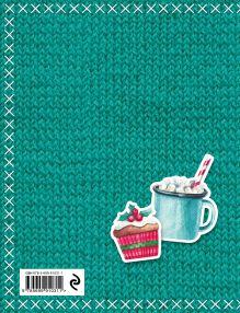 Обложка сзади Блокнот. Новогодние олени (Сладкий пирог) Елизавета Мякишева