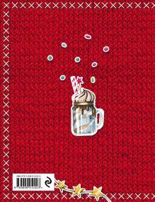 Обложка сзади Блокнот. Новогодние олени (Горячий шоколад) Елизавета Мякишева
