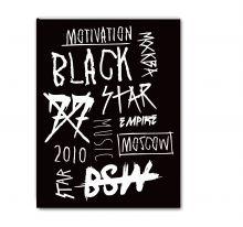- Тетрадь Black Star Motivation (48 л., клетка) обложка книги