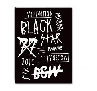 Тетрадь Black Star Motivation (48 л., клетка)