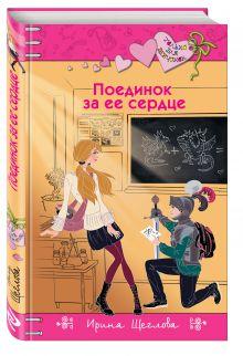 - ТДД. июль (у.н.) обложка книги