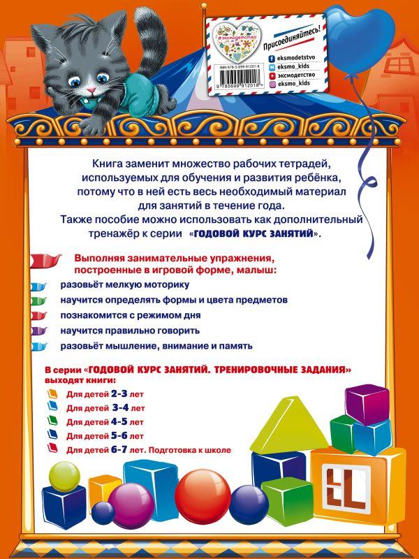 Борис шергин рассказы для детей читать