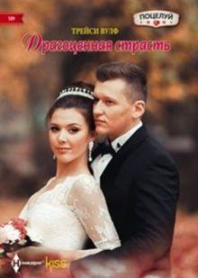 Гнатюк В.С., Гнатюк Ю.В. - Святослав. Хазария обложка книги