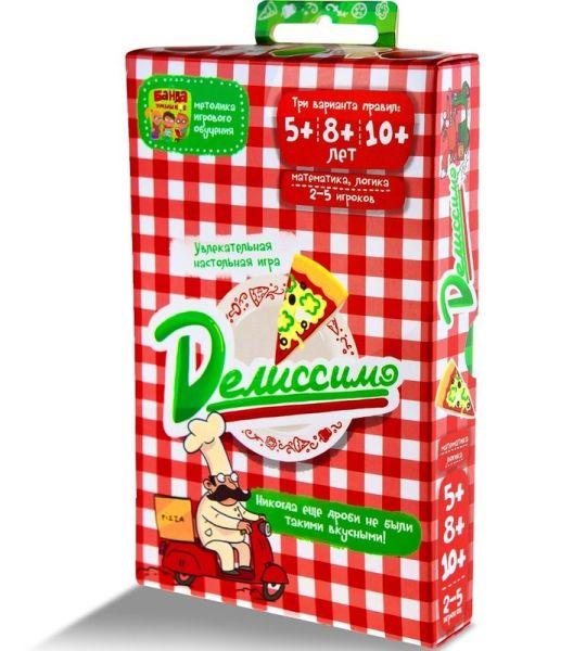Делиссимо (настольно-печатная игра ТМ «Банда умников») МЕТРО