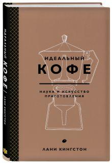 Пахомов П.Н. - Главные правила колбасирования (у.н.) обложка книги