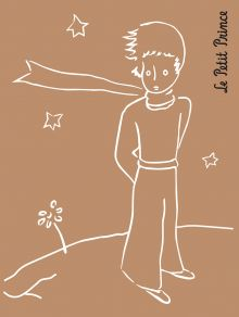 Сент-Экзюпери А. - Маленький принц. Ретро-блокнот 1 обложка книги