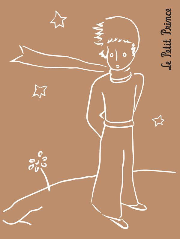 Маленький принц. Ретро-блокнот 1 Сент-Экзюпери А.