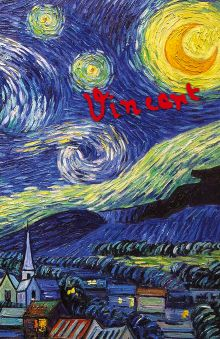 Винсент Ван Гог. Звёздная ночь. Блокнот без линовки