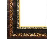 - Багетные рамы 40*50. Janet (т. коричневый) (2402-BB) обложка книги