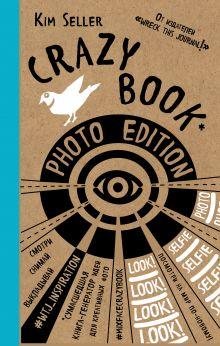 Селлер К. - Crazy book. Photo edition. Сумасшедшая книга-генератор идей для креативных фото (крафтовая обложка) обложка книги