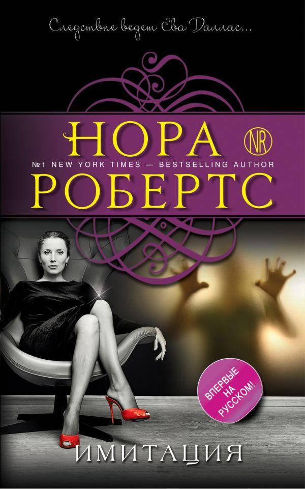 Российские книги про попаданцев читать онлайн