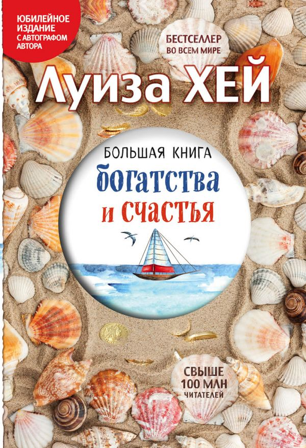 Колмогоров алгебра и начала математического анализа читать