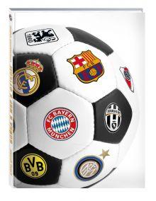 Даунинг Д. - Война и мир в футболе. Коллекционное издание обложка книги