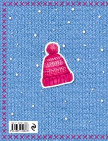 Обложка сзади Блокнот. Новогодние олени (Одевайся теплее!) Елизавета Мякишева