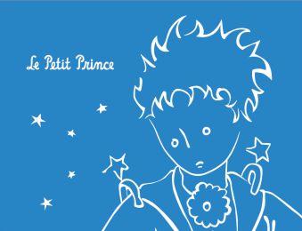 Сент-Экзюпери Антуан де: Маленький принц. Самоклеящийся блок и закладки в комплекте