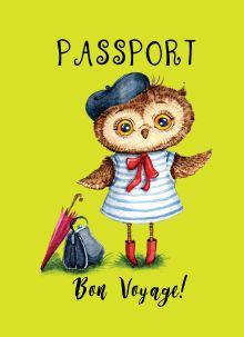Обложка Сова. Mon amour (обложка на паспорт)