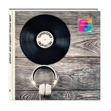 - Блокнот для художественных идей. Пластинка (твёрдый переплёт, альбомный формат, 96 стр., 255х255 мм) обложка книги