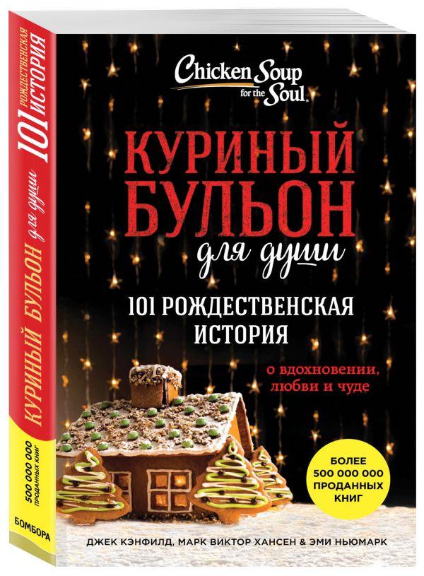 Купить мясо в Москве и Московской области с доставкой в