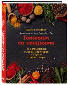 - Тетрадь дизайнерская для подарков 1 обложка книги