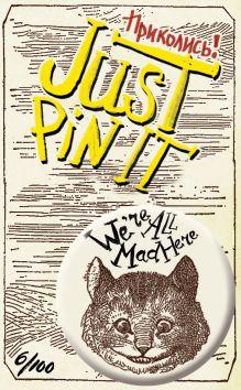 - Чеширский кот 6/100 (значок) обложка книги
