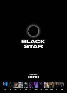 Обложка Календарь Black Star