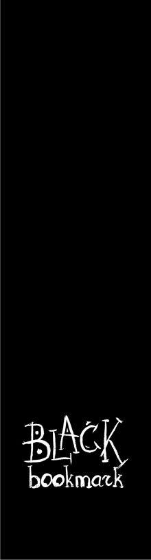 - Закладка с резинкой. Black bookmark обложка книги