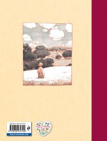 Обложка сзади Приключения Тома Сойера (ил. К.Ф. Пэйна) (Том и Гек) Марк Твен