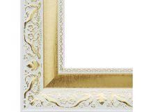Багетные рамы 30*40. Patricia (белый+золотой) (1245-BL)