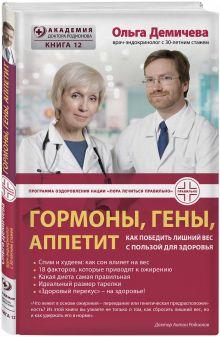 Алексеев А.В. - Боль обложка книги