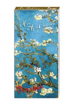 - Мои АртСписки. Ван Гог. Цветущие ветки миндаля (блокнот для записи списков дел и покупок) обложка книги