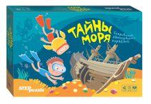 - Настольная игра Тайны моря обложка книги