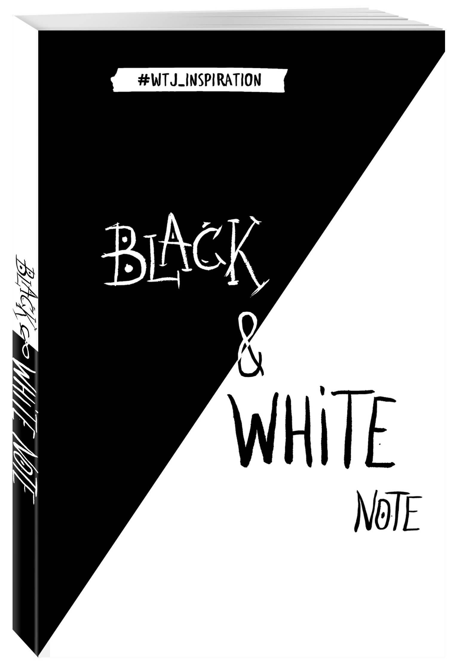 Black&White Note. Стильный блокнот с черными и белоснежными страницами (мягкая обложка) black note