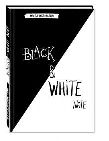 Black&White Note. Стильный блокнот с черными и белоснежными страницами (твердый переплет)