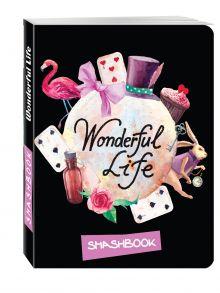 - Wonderful life (c наклейками) обложка книги