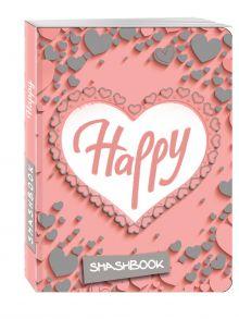 - Happy (c наклейками) обложка книги