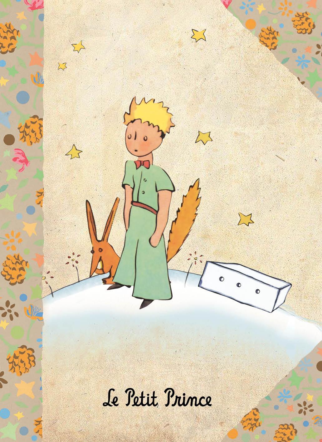 Блокнот Маленький принц. Цветная бумага. Крафт 2