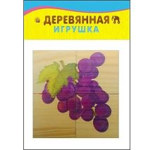 - ИГРУШКА ДЕРЕВЯННАЯ. Набор кубиков 4 шт. ФРУКТЫ (Арт. К04-6099) обложка книги