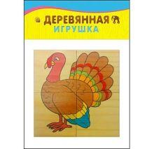 - ИГРУШКА ДЕРЕВЯННАЯ. Набор кубиков 4 шт. ФЕРМА (Арт. К04-6101) обложка книги