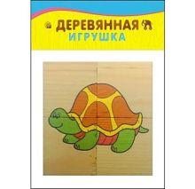 - ИГРУШКА ДЕРЕВЯННАЯ. Набор кубиков 4 шт. ЗООПАРК (Арт. К04-6102) обложка книги