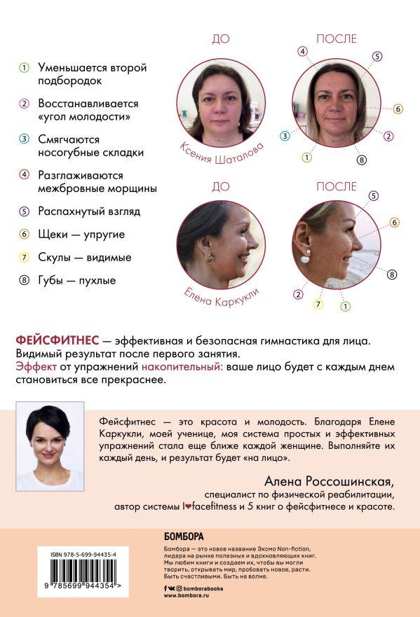 Николай Басков хочет стать крестным у дочери Киркорова рекомендации