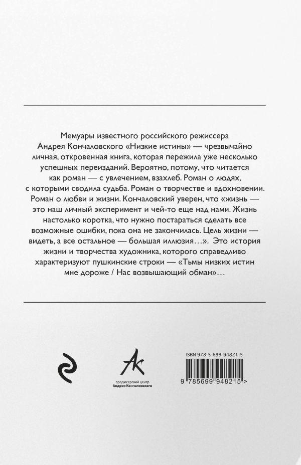 Манга солнечный дом манга читать онлайн на русском