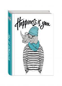 - Happiness is you (Блокнот для хипстеров) (твердый переплет, 136х206 мм) обложка книги