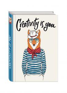 - Creativity is you (Блокнот для хипстеров) (твердый переплет, 136х206 мм) обложка книги